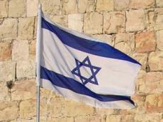 164_izrael_vlajka.jpg