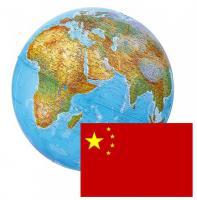 284_china_globus_vlajka.jpg